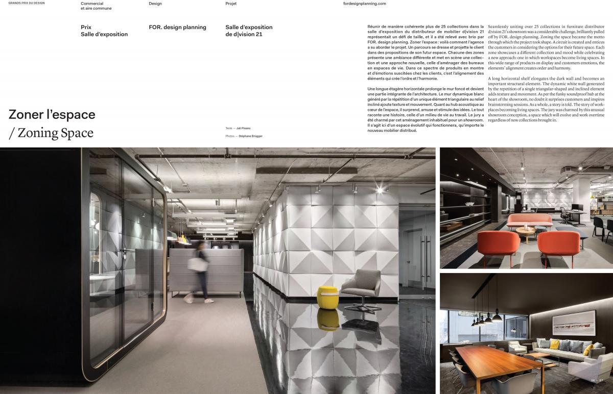 d|vision 21 salle d'exposition parution INTÉRIEURS magazine Grand prix du design
